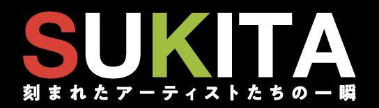 映画『SUKITA』新潟上映応援委員会